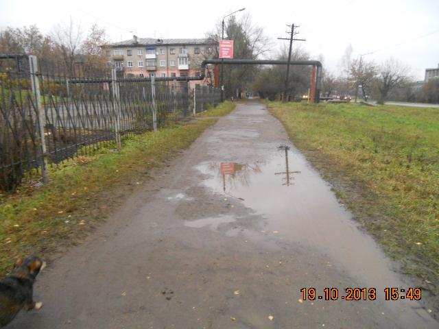 Ленина тротуар до 2