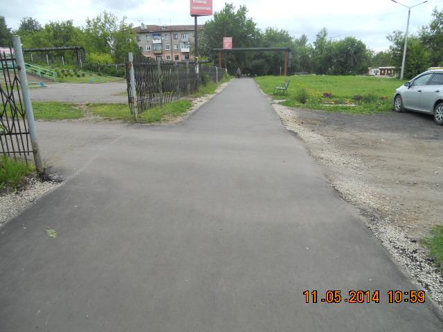 Ленина тротуар после