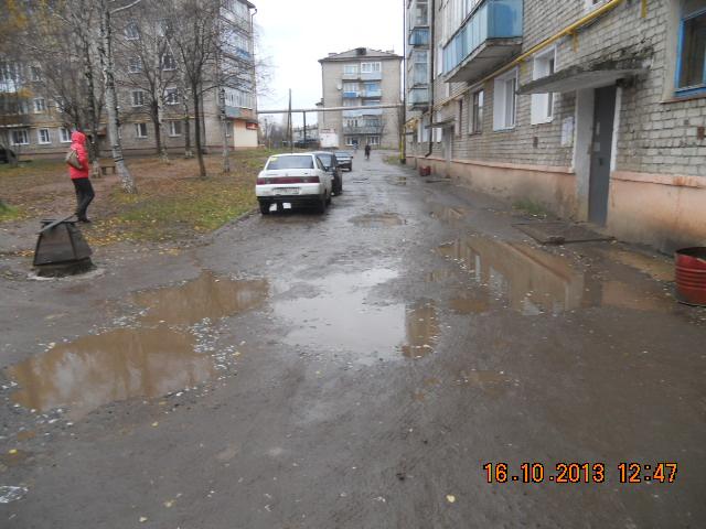 Ленина 2 до