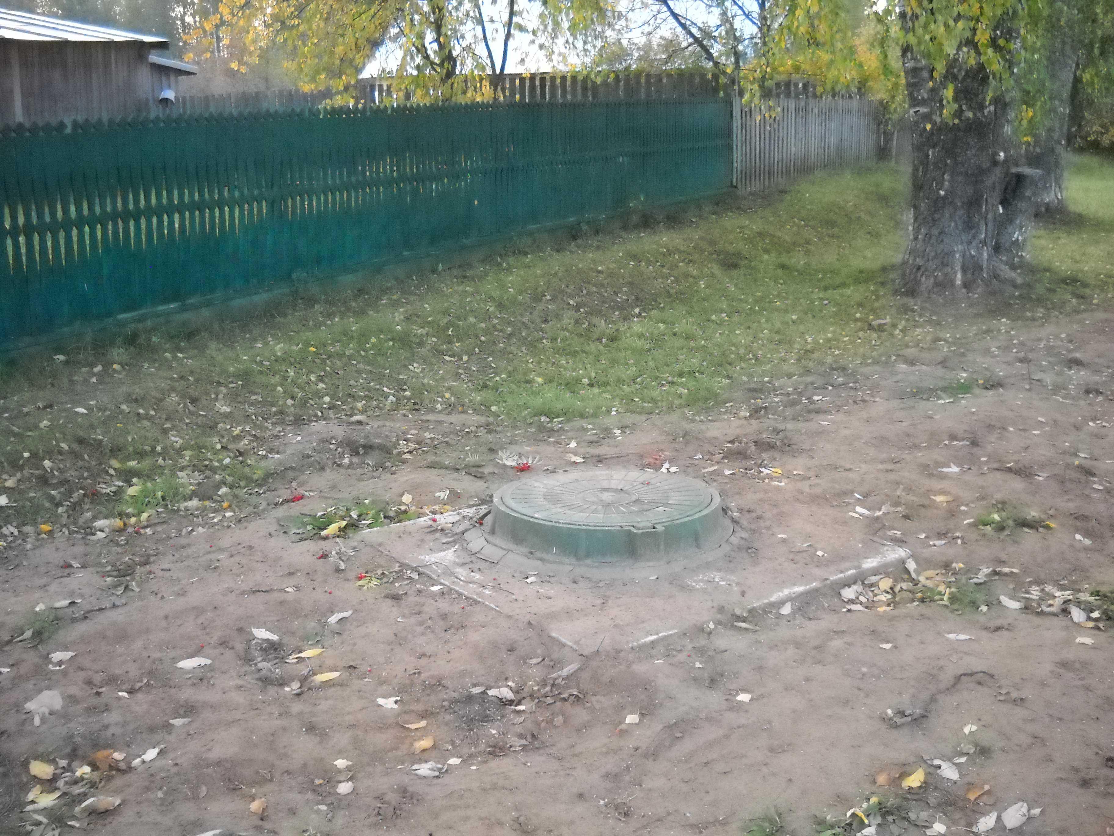 Светозарево после