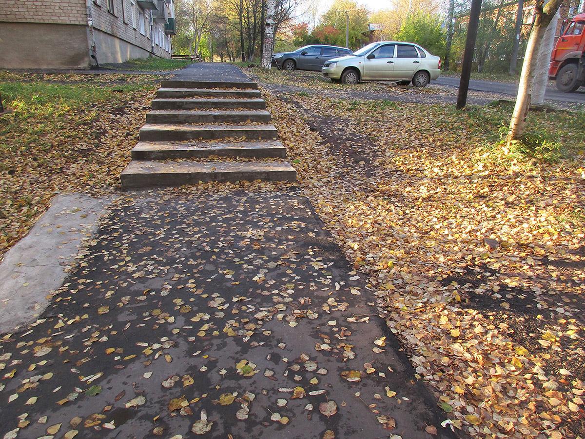 Тротуар Горького после
